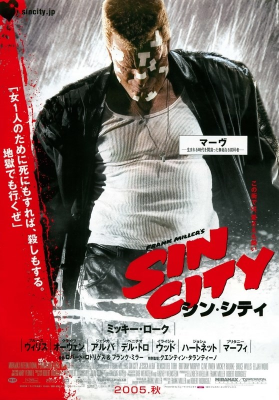 an analysis of the movie sin city directed by frank miller robert rodriguez and quentin tarantino