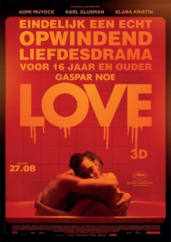 Картинки по запросу любовь 2015 обложка гаспар