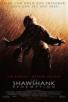 Побег из Шоушенка (The Shawshank Redemption), Фрэнк Дарабонт - фото 4243