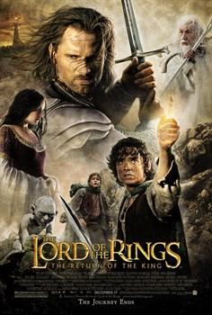 Властелин колец: Возвращение Короля (The Lord of the Rings The Return of the King), Питер Джексон - фото 4248