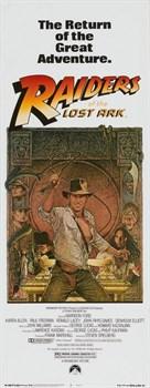 Индиана Джонс: В поисках утраченного ковчега (Raiders of the Lost Ark), Стивен Спилберг - фото 4281