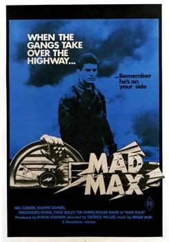 Безумный Макс (Mad Max), Джордж Миллер - фото 4303