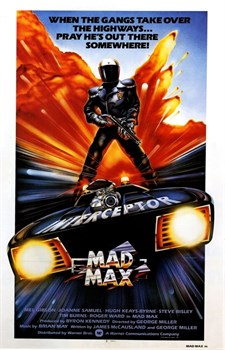 Безумный Макс (Mad Max), Джордж Миллер - фото 4304