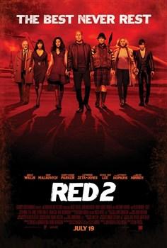 РЭД 2 (RED 2), Дин Паризо - фото 4340