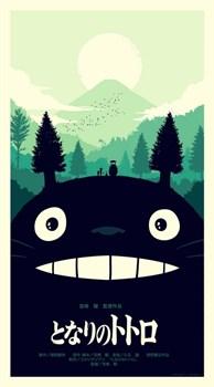 Мой сосед Тоторо (Tonari no Totoro), Хаяо Миядзаки - фото 5248