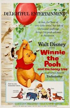 Винни Пух и Медовое дерево (Winnie the Pooh and the Honey Tree), Вольфганг Райтерман - фото 9405