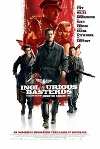 Бесславные ублюдки (Inglourious Basterds), Квентин Тарантино, Элай Рот