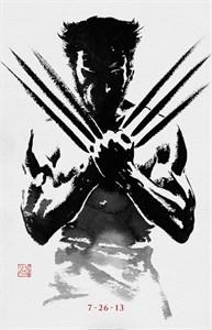 Росомаха: Бессмертный (The Wolverine), Джеймс Мэнголд