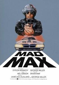Безумный Макс (Mad Max), Джордж Миллер