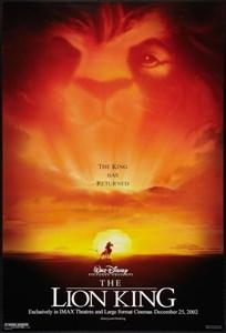Король Лев (The Lion King), Роджер Аллерс, Роб Минкофф