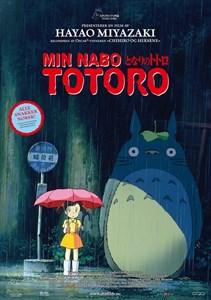 Мой сосед Тоторо (Tonari no Totoro), Хаяо Миядзаки