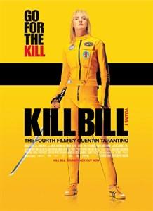 Убить Билла (Kill Bill Vol. 1), Квентин Тарантино