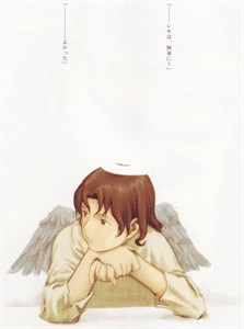 Союз Серокрылых (Haibane renmei), Ицуки Имадзаки, Джан Такада, Кэнитиро Ватанабэ