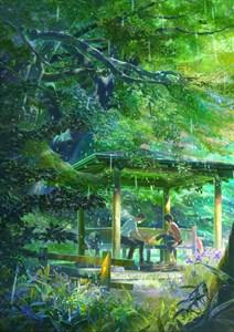 Сад изящных слов (Koto no ha no niwa), Макото Синкай