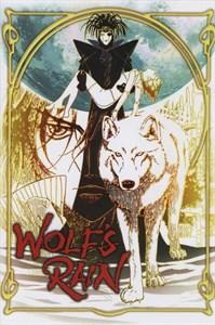Волчий дождь (Wolf's Rain), Кодзи Савай, Тэнсай Окамура