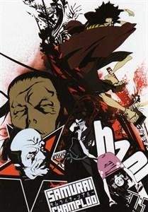 Самурай Чамплу (Samurai chanpuru), Мамору Хосода, Синичиро Ватанабэ, Эндо Хиротака