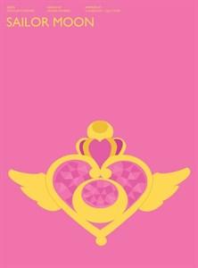 Красавица-воин Сейлор Мун Эс (Gekijo-ban - Bishojo senshi Sera Mun S), Хироки Шибата