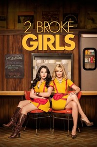 Две девицы на мели (2 Broke Girls), Дон Скардино, Фред Сэвэдж, Фил Льюис