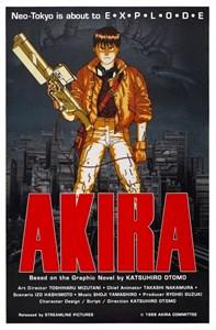 Акира (Akira), Кацухиро Отомо