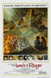Властелин колец (The Lord of the Rings), Ральф Бакши